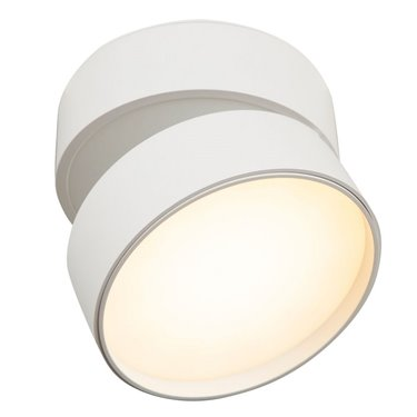 Ceiling Lamp Onda LED 1400 LM